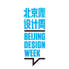 Beijing-Design-Week
