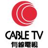 Hong-Kong-CableTV
