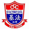 Kei-Faat-Primary-School-Yau-Tong